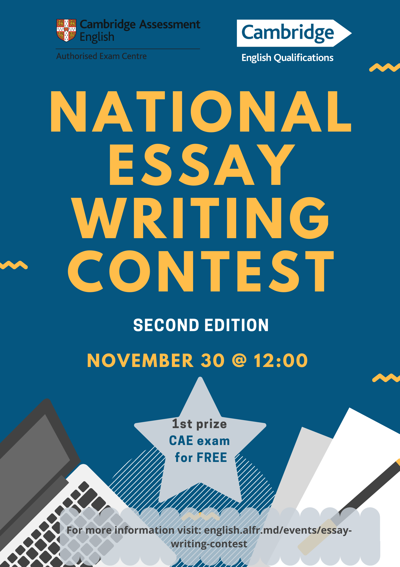 National Essay Writing Contest (2nd edition)